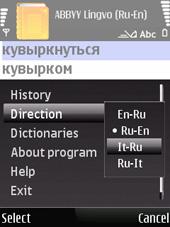 lingvo-dics-2
