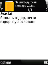 lingvo-dics-4