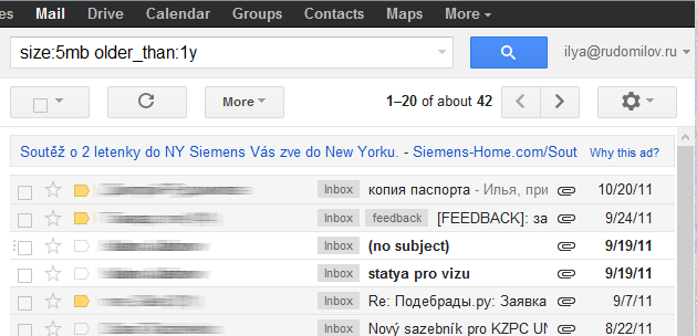 gmail_delete